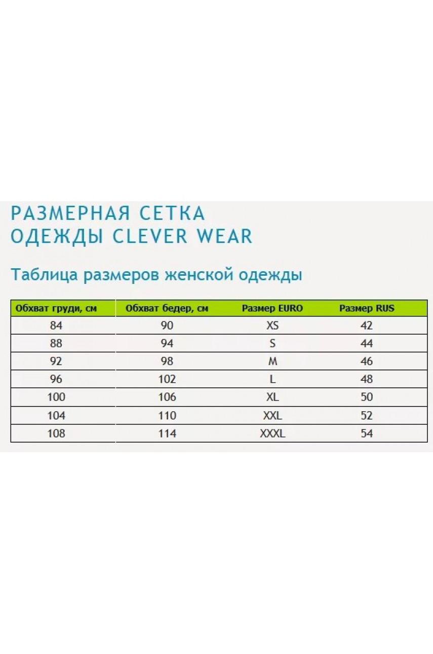 """Комплект женский """"Хома"""" LP21-878"""